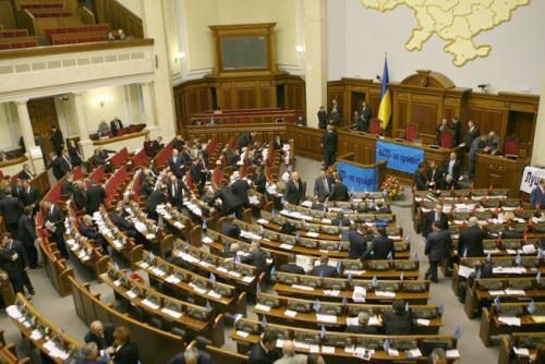 Парламент может уволить еще 6 депутатов