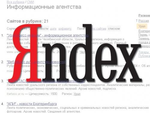 ...на www.yandex.ru только появился, средний...